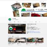 youtube オーダー家具 wood凪